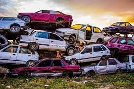 Salvage yard (Junk yards) vs. Scrap yard: What's the Difference?